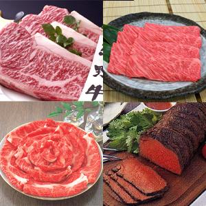 グルメ頒布会 『銘柄牛を食べつくすコース』 月々5250円へ